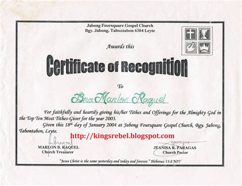 conference participation certificate template best