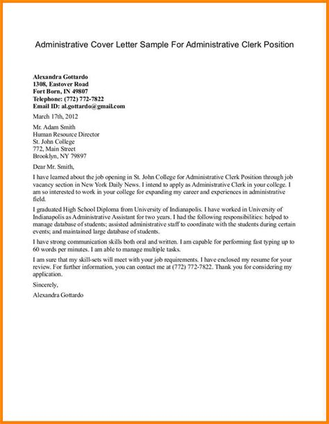 covering letter for office administrator letter to school administration sle cover letter
