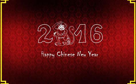 hong kong cantonese new year song cantonese new year songs 28 images cantonese new