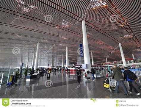 grande porto della cina aeroporto capitale di pechino immagine stock