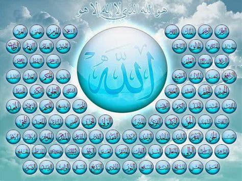 wallpaper kaligrafi asmaul husna  bagus