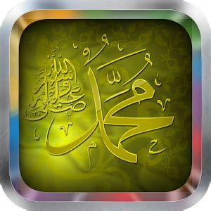download azan mp3 apk on pc download android apk games download azan ringtones apk on pc download android apk