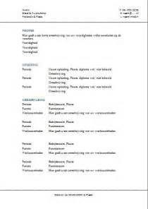 Curriculum Vitae Voorbeeld by Voorbeeld Curriculum Vitae