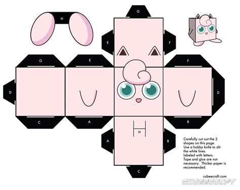 Print Out Paper Crafts - jigglypuff cubee activity sheet