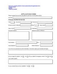 Basic job application get domain pictures getdomainvids com