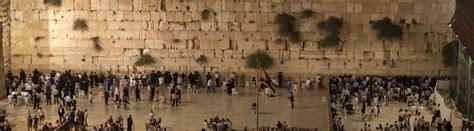 united states of israel has sacrificed sovereignty over one jerusalem keep jerusalem united under israeli sovereignty