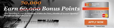my fan club rewards 70 000 bonus points free night every year with the ihg