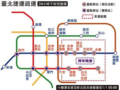 mrt operating hours new year taipei mrt to say open 42 hours during new year s