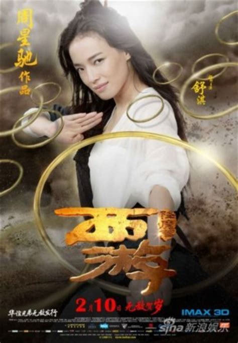 china film website laughs give china s film market a boost china org cn