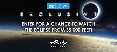 Weather Channel Giveaway - the ultimate solar eclipse sweepstakes weloveweather tv