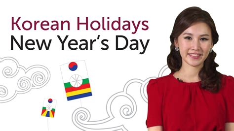 s day korean learn korean holidays new year s day