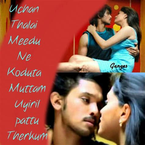 best love songs with images in tamil 25 best ideas about tamil songs lyrics on pinterest