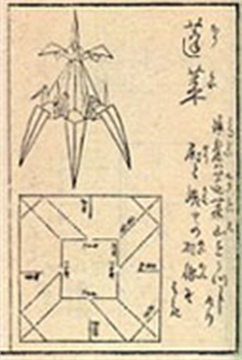 Japanese Origami History - between the folds history of origami independent lens
