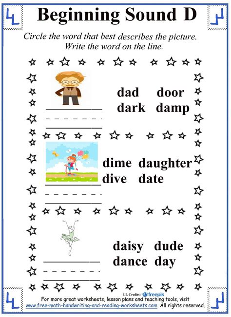 letter d worksheets d letter worksheets 1360