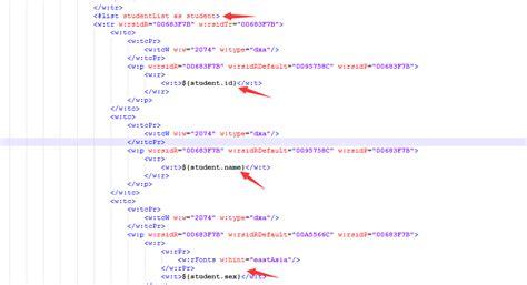 freemarker template java之利用freemarker导出word实例 open 开发经验库