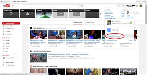 cara membuat logo channel youtube cara buat banyak channel youtube dalam satu email trik cara