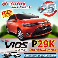 Toyota Vios Discount Toyota Vios 2017 Low All In Promo For Sale