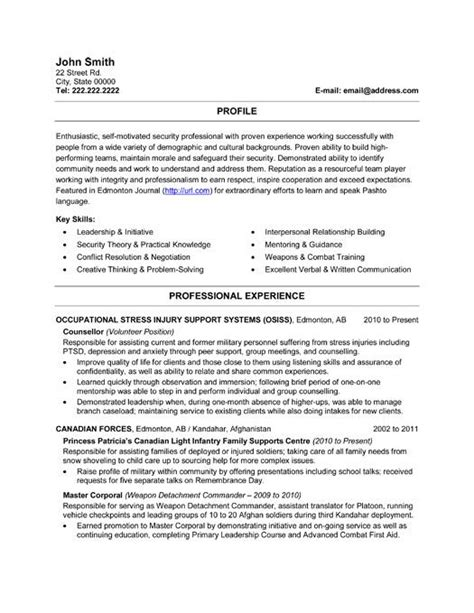 9 Best Best Hospitality Resume Templates Sles Images On Pinterest Resume Templates Hospitality Resume Template