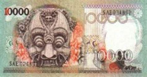 Uang Kuno 50 Sen Cent 1943 Nica Iklan C620 koleksi uang kuno