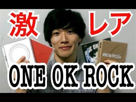 film dokumenter one ok rock 小柳友 koyanagi y 251 電影 電視劇作品 影劇圈圈