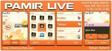 free themes for nokia c2 02 touch and type pamir live theme for nokia asha 300 303 x3 02 c2 06
