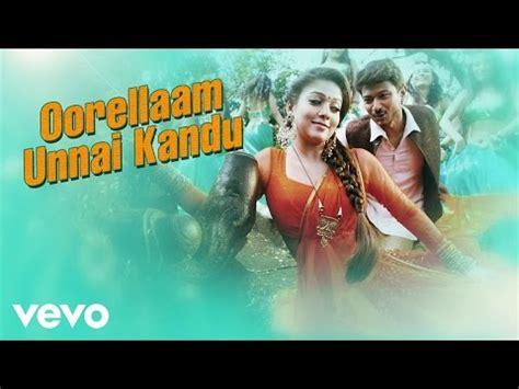 download mp3 from nanbenda download nanbanda tamil full movie videos to 3gp mp4 mp3