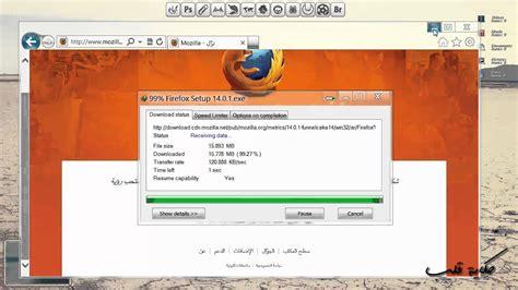 download firefox setup 35 0 1 exe free mozilla firefox download firefox setup 1 5 0 4 exe free quizdownloadcloud