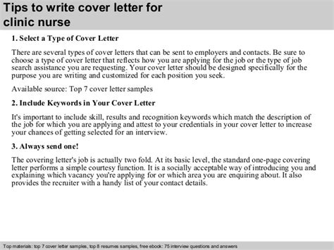 Clinic Cover Letter Clinic Cover Letter