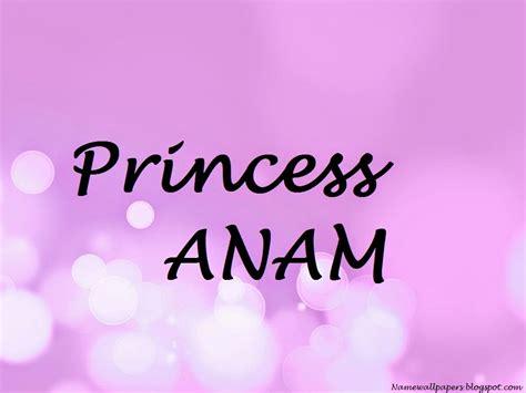 sky ferreira meaning in urdu anam name wallpapers anam name wallpaper urdu name