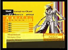 """P4 - Izanagi no Okami ~ The World Persona """"Creation"""" - YouTube Izanagi No Okami Vs Orpheus Telos"""