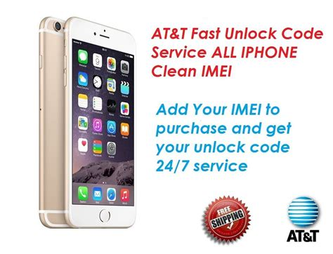 factory unlock service code express att at t iphone 4s 5 5c 5s 6 6s clean imei ebay