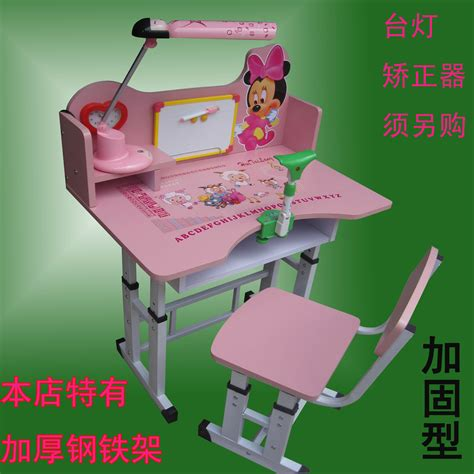 special desk student desk set desk can raise or lower the