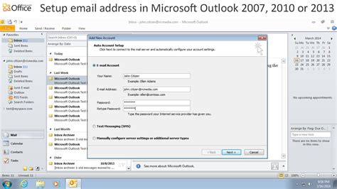 Microsoft Email Search Setup New Email Address In Microsoft Outlook 2007 2010 Or