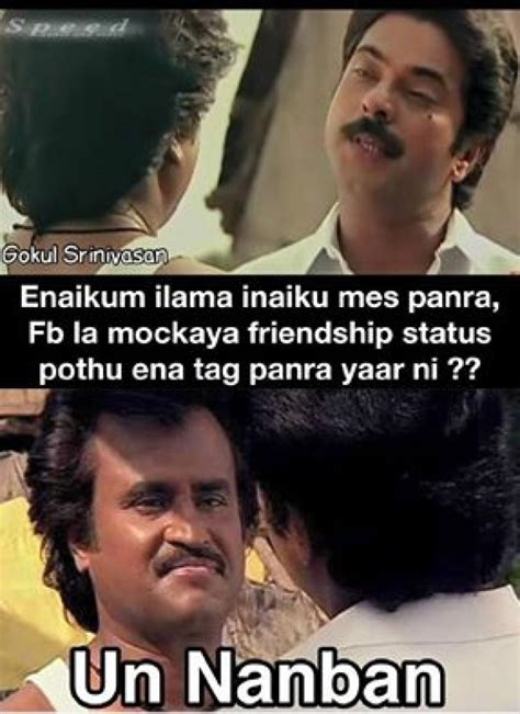 Friendship Memes - friendship day 2015 special memes photos