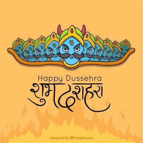 happy dussehra background vector