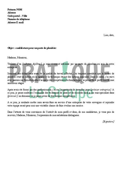 Lettre De Motivation De Fleuriste lettre de motivation plombier chauffagiste confirme