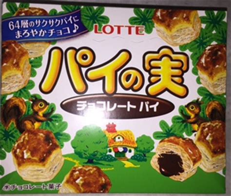 Lotte Pie No Mi lotte pie no mi