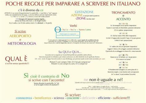 testo un dio personale ricomincia la scuola italiana poche regole per