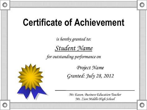 Editable Certificate Of Achievement Template Update234 Com Template Update234 Com Editable Certificate Of Achievement Template