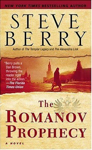 The Romanov Prophecy By Steve Berry the tangled web book club the romanov prophecy by steve berry