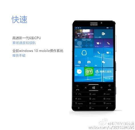 su mobile keyever al lavoro su uno smartphone windows 10