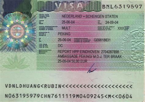 Covering Letter For Schengen Visa Belgium Schengen Visa 171 Vissaguide Vissaguide