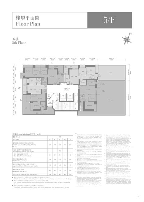 18 woodsville floor plan floor plan of 18 upper east gohome com hk
