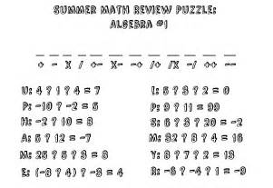 summer math puzzles stick figure physics tutorials