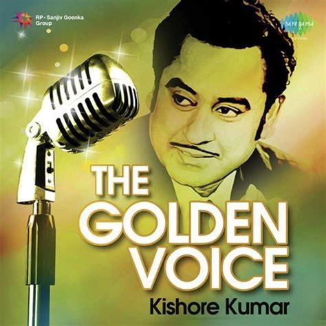 download mp3 album of kishore kumar roop tera mastana from quot aradhana quot song by kishore kumar