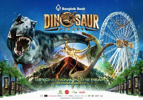 Planet Dinosaur dinosaurplanet net theme park festival ใจกลางเม อง ใหญ