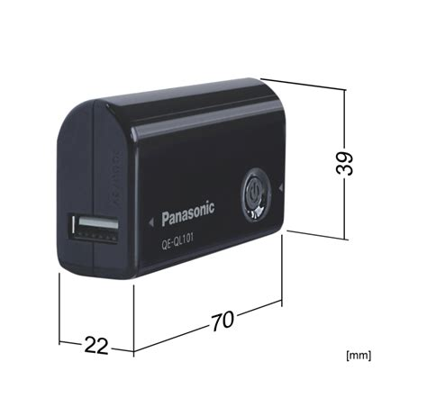 Power Bank Panasonic Qe Ql101 power bank panasonic qe ql101 2700mah 芻ern 225 euronics