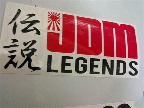 Sticker Honda Legenda by Jdm Legend Jdm Style Sticker Piggy Sticker