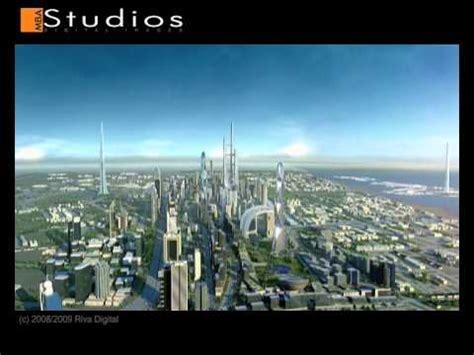 City Mba Dubai by Jumeirah Garden City Dubai