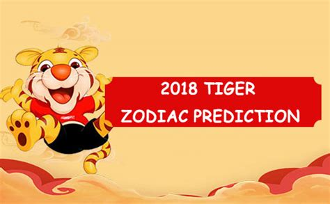 new year 2015 tiger predictions the year of tiger 2018 prediction luck personality